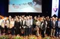 Süha Arın Belgesel Dalı Özel Ödülü Pembe Kimlik'e Verildi