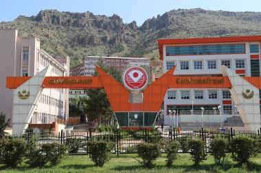 2021 Gümüşhane University's Investment Program Announced