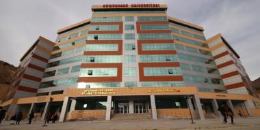Gümüşhane Üniversitesi Gelişmeye ve Geliştirmeye devam ediyor!