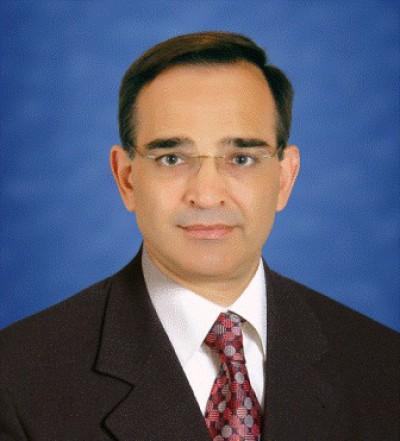 Prof. Dr. Zafer ERGİNLİ